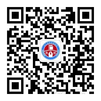 杭州余杭教师招聘考试,2020年杭州余杭第二批教师招聘考试,预计3月底发公告教招.jpg